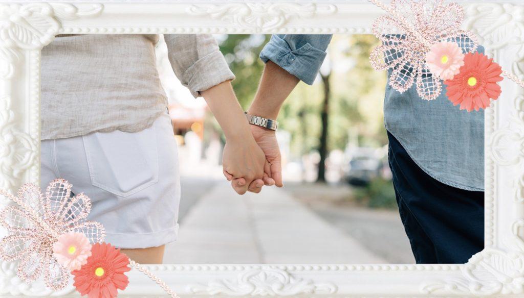 愛する人、大切な人、パートナー、大切にされる、愛される